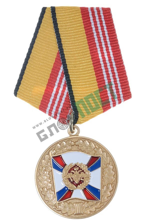 Медаль за доблесть выплаты привел